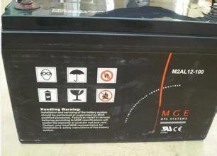 施耐德旗下梅兰日兰电池MGE蓄电池12V系列